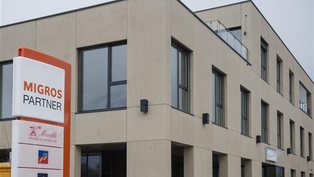 AVV Hauptsitz Ruggeller Einkaufscentrum REC